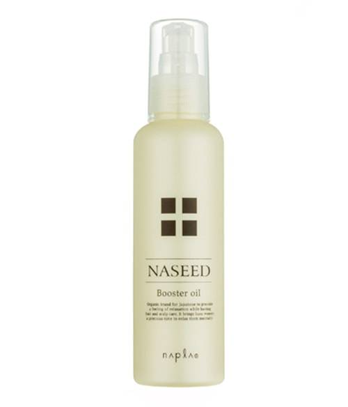 Масло-активатор Napla Naseed Booster Oil